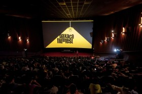 Oaxaca FilmFest celebra su décimo aniversario