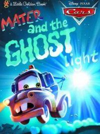 Martin Et La Lumière Fantôme : martin, lumière, fantôme, Martin, Lumière, Fantôme,
