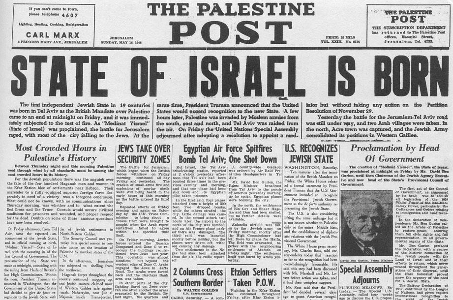 Nacimiento del Estado de Israel