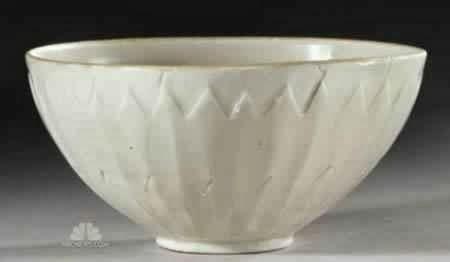 Tazón de la dinastía Song