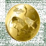 Cinnabar Gold Coin