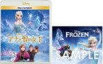【DVD鑑賞】アナと雪の女王を見ての感想