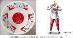 新京成電鉄 ラーメン得々スタンプラリー開催中 ラーメンマン、キン肉マン好きならやるしかない