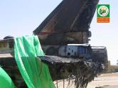 One of several F16s downed by al-Qassam