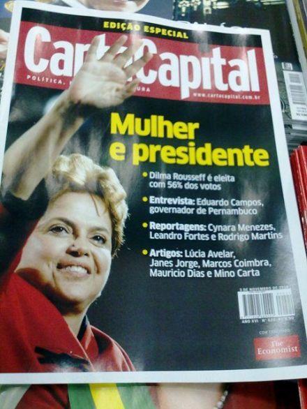 Capa da revista Carta Capital anunciando a eleição de Dilma, a primeira mulher presidente do Brasil