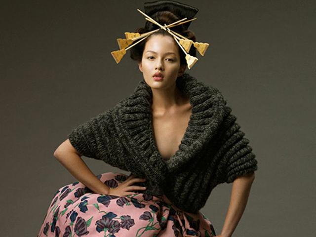 Evidenza New Geisha