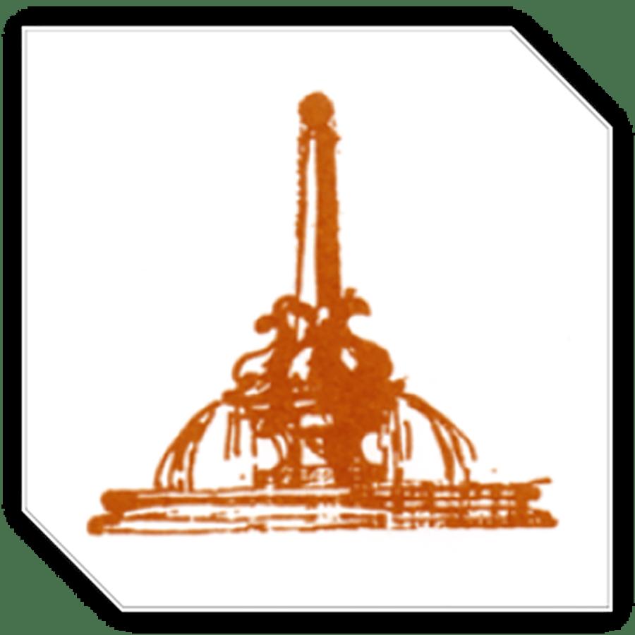 CIQ mazarin Logo