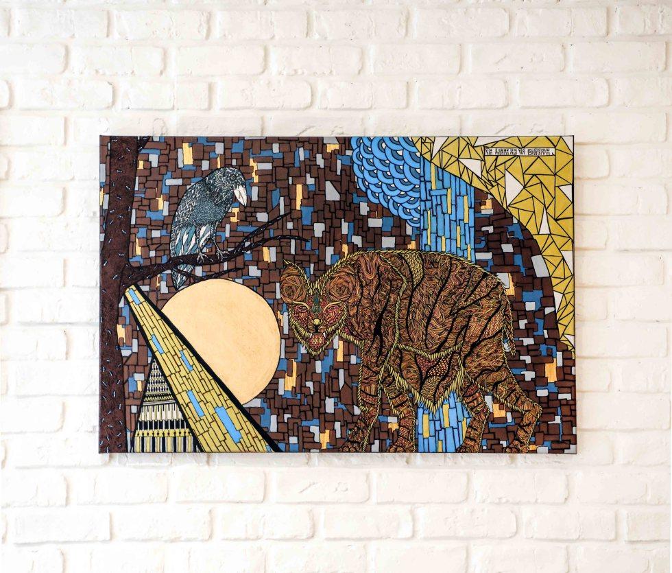 rouen galerie d'art peinture de l'artiste zaar
