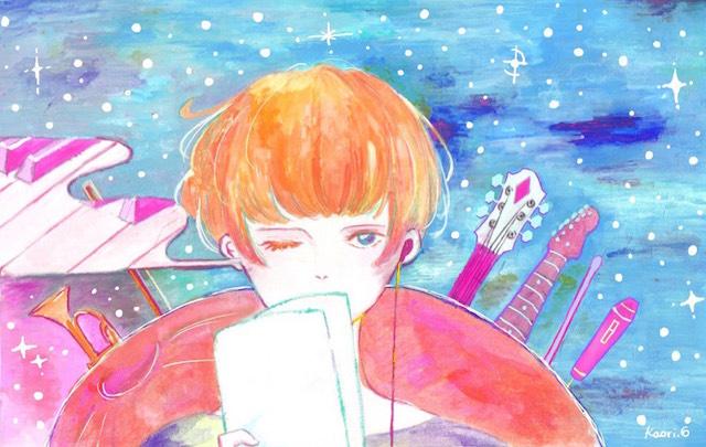 kaori_kimura
