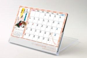 2014カレンダー_2