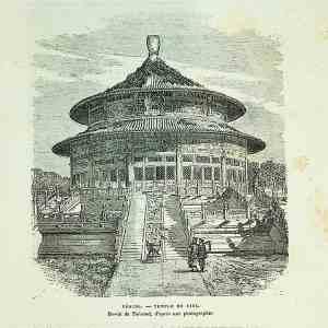 #5377 Temple of Heaven, Peking (Beijing), 1882