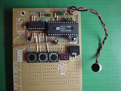 MiniRec Personal Voice Recording System