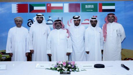 GCC federations meet in Dubai