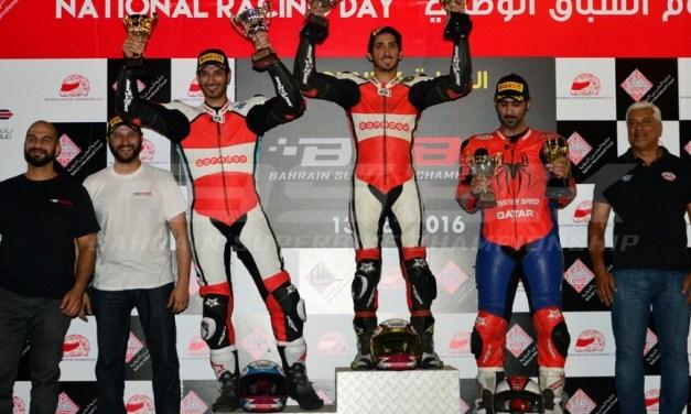 Bahrain: Bahrain Superbike Championship crowns Mashel Al Naimi inaugural 2016 Champion