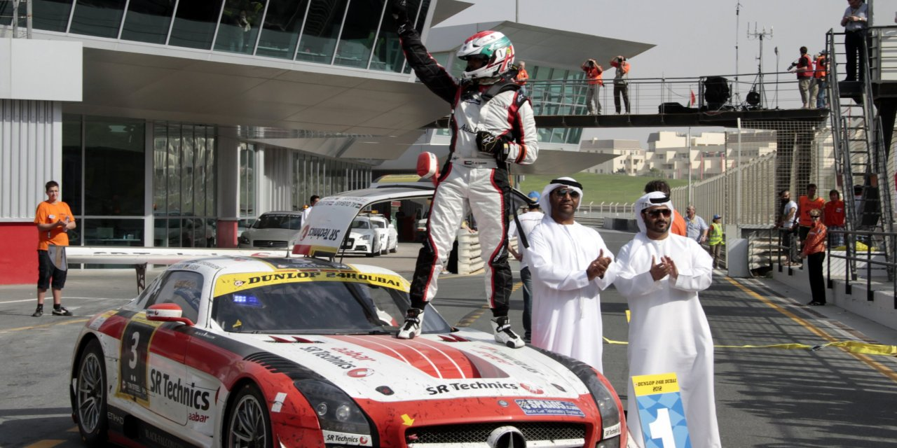 "Dubai 24hr: Khalid Al Qubaisi ""An amazing race and my biggest win for sure"" for Mercedes AMG GT3 Black Falcon team"