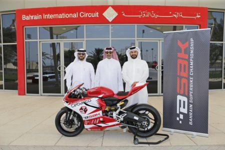 eft to right, Hussain AlKooheji, Shaikh Salman Bin Isa AlKhalifa, Abdulrahman AlMoayed