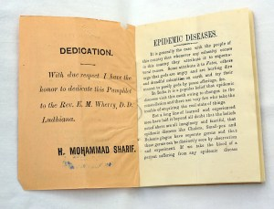 pamplet open to the dedication page
