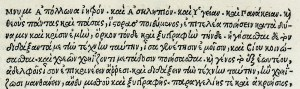 Detail of the Hippocratic Oath written in Greek.
