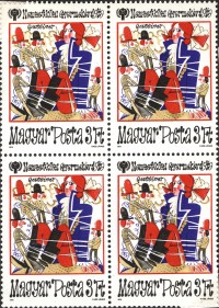 A set of 4 1979 stamps from Hungary featuring an elaborate illustration of the character Gulliver being tied down.
