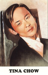 Illustration of Tina Chow.