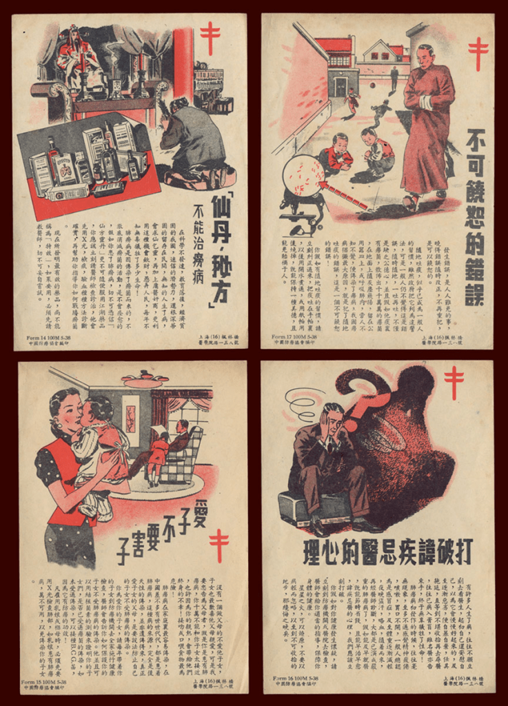 Four flyers depicting anti-tuberculosis efforts.