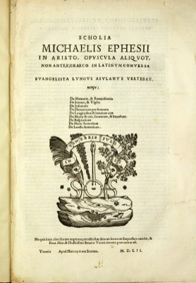 Coverpage of book with text and illustration in the center.