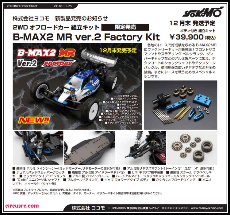 Nouveaux Yokomo B-Max2 MR vers.2 Factory et World Spec