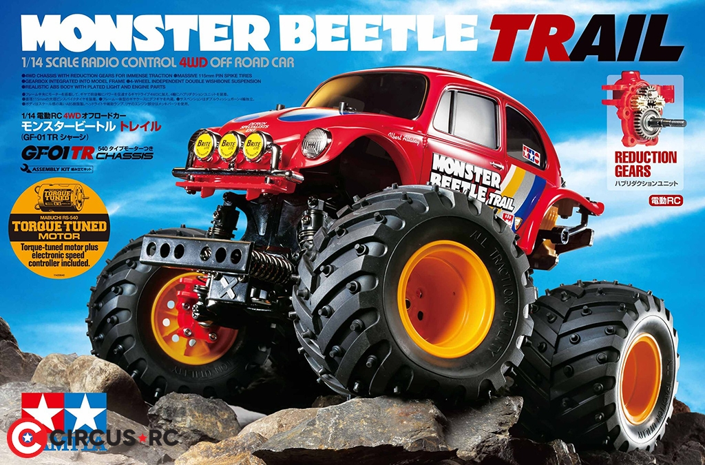 Tamiya Monster Beetle 1/14 Trail Truck coming soon