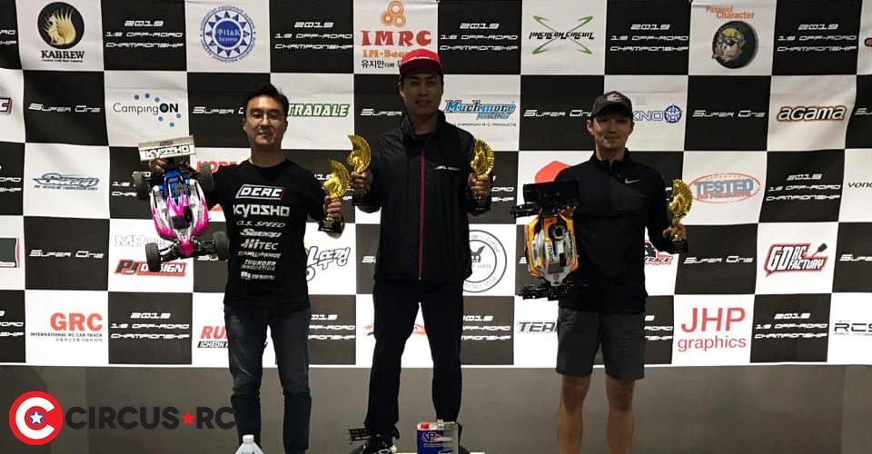 Ryan Lee sweeps 2019 Super One Race