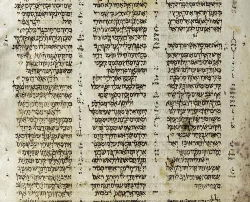 Deuteronomy 32:50–33:29 in the Aleppo Codex