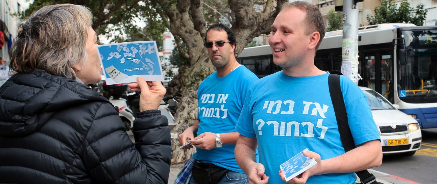 Евангелизация в Израиле