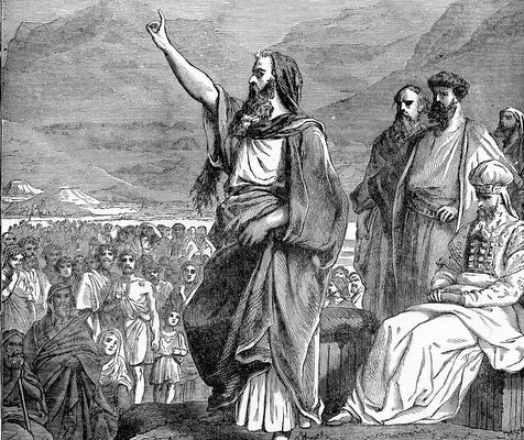 Moses Speaks to Israel (19th-century engraving by Henri Félix Emmanuel Philippoteaux)