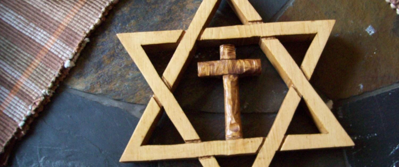 История мессианского движения