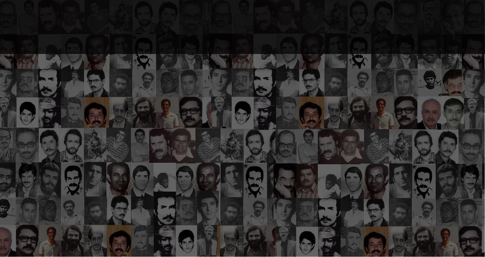 یابود آنلاین کنفدراسیون دانشجویان ایرانی