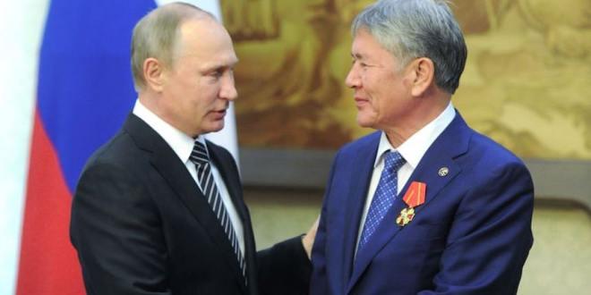 러시아 군사기지 키르기스스탄 철수 예정
