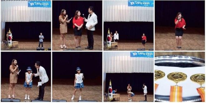 전국노래자랑 세계대회 카자흐스탄 예선 스냅 사진