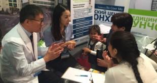 2017 카자흐스탄 국제관광박람회, 역대 최대 규모 한국 의료기관 참여