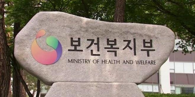 외국인환자 유치기관 1년 새 '반토막'