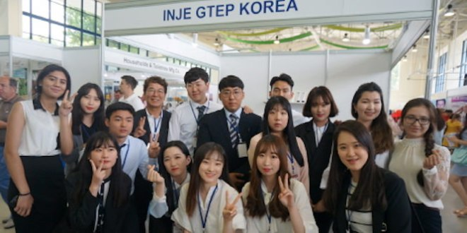 인제대학교 GTEP사업단, 중앙아시아 수출시장 개척