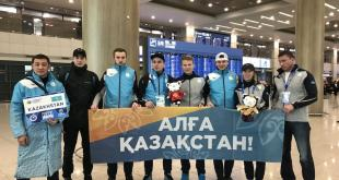 2018년 3월 1일 CIS 뉴스-카작 선수단, 평창올림픽 메달 수상자 보상 범위는