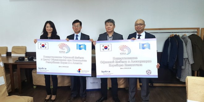 KOTRA 알마티무역관, 고려인협회:알마티 한국교육원 대상 기부행사 가져