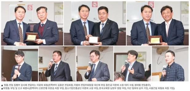 지상사협의회 2018년 2차 정기총회