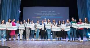 알마티 한국교육원, 봄학기 전체 수료생 중 60%가 개근상 받아
