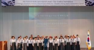 제79회 순국선열의 날 기념식 알마티에서 열려