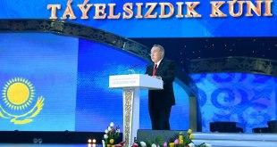 2018년 12월 24일 CIS 뉴스-나자르바예프 대통령 독립 기념일 연설문의 내용