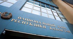 2019년 6월 10일 CIS 뉴스-카자흐 국립은행, 기본 금리 9% 유지 결정