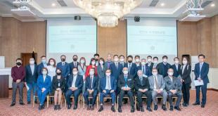 민주평통 카자흐스탄 지회, 2020 한반도 국제 평화포럼 열어