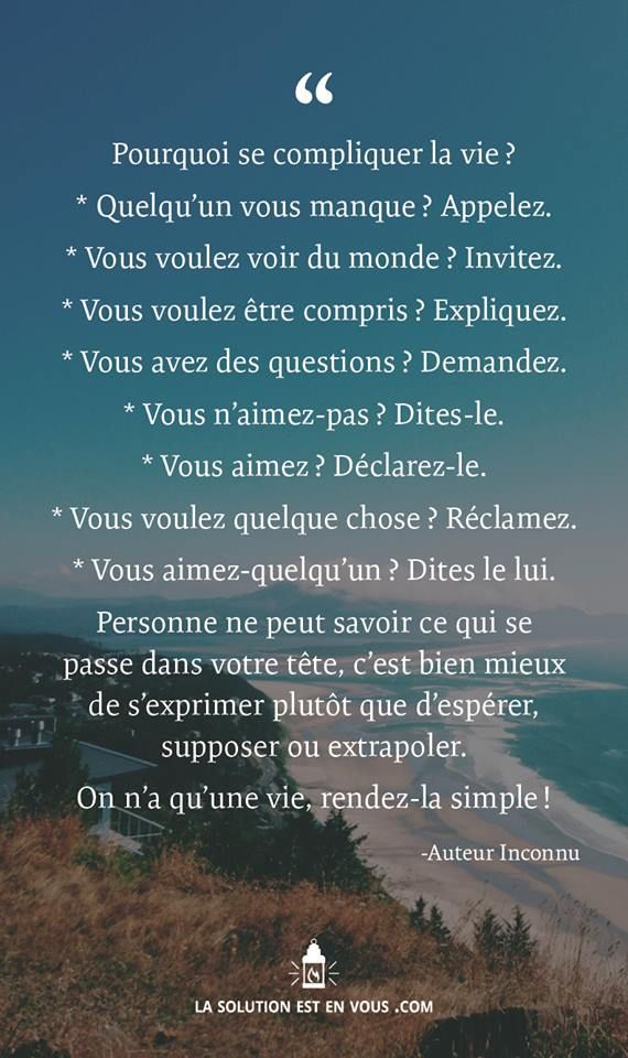Citation On A Qu'une Vie : citation, qu'une, Image, Citation:, Citation, Compliquee