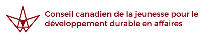 Conseil canadien de la jeunesse pour le développement durable en affaires