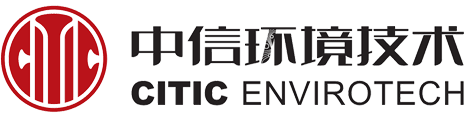 Image result for CITIC Envirotech